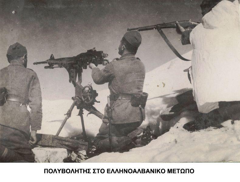 Greek military photos greek army sciox Images