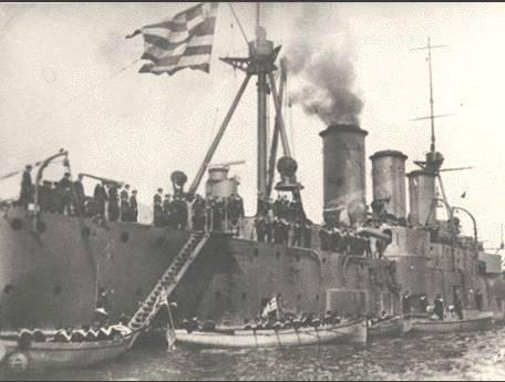 Αποτέλεσμα εικόνας για greek turkish fleets